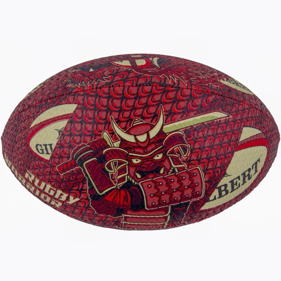 Gilbert Warrior Leisure Rugby Ball