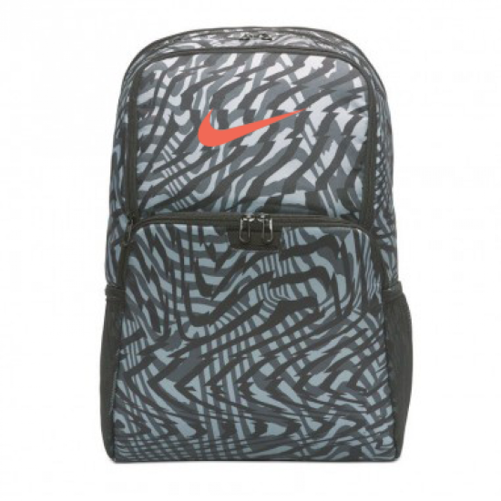 Nike Brasilia XL Training Backpack (Extra Large) Grey